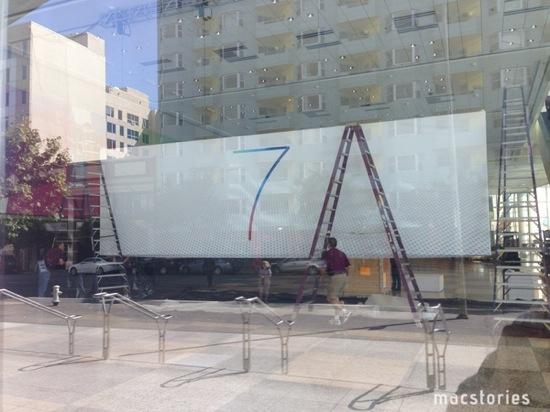iOS-7-WWDC-Logo.jpg