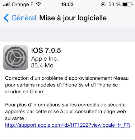 iOS 7.0.5 disponible