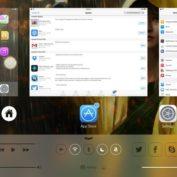 Auxo 2 iPad