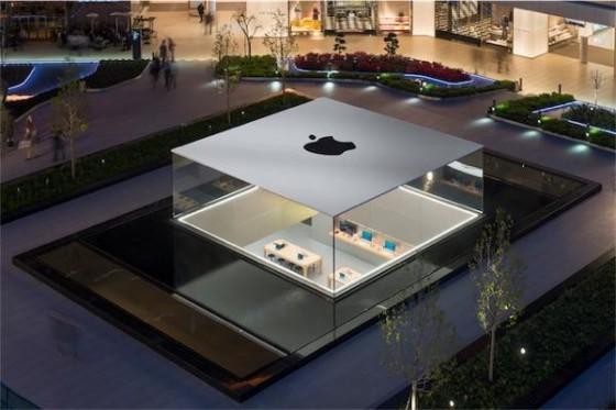 Apple Store Turquie