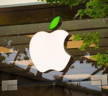 Apple Logo Journee de la Terre 2